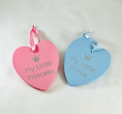"Hanger ""My Little Princess"" & ""My Little Prince"""