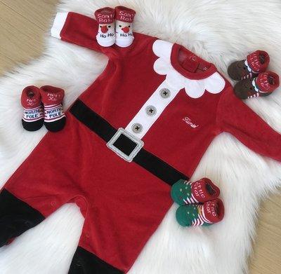 Pakje - Kerstman